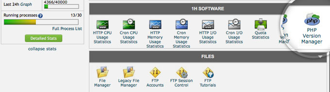 PHP Version Manager in cPanel